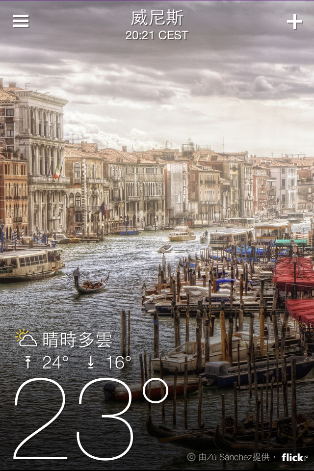 yahoo_weather1