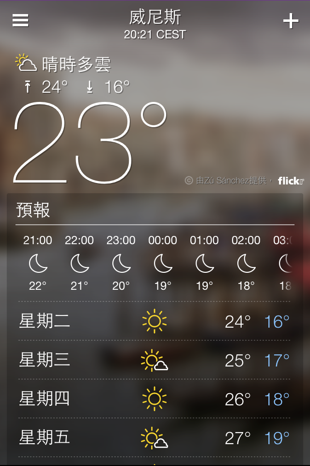 yahoo_weather2
